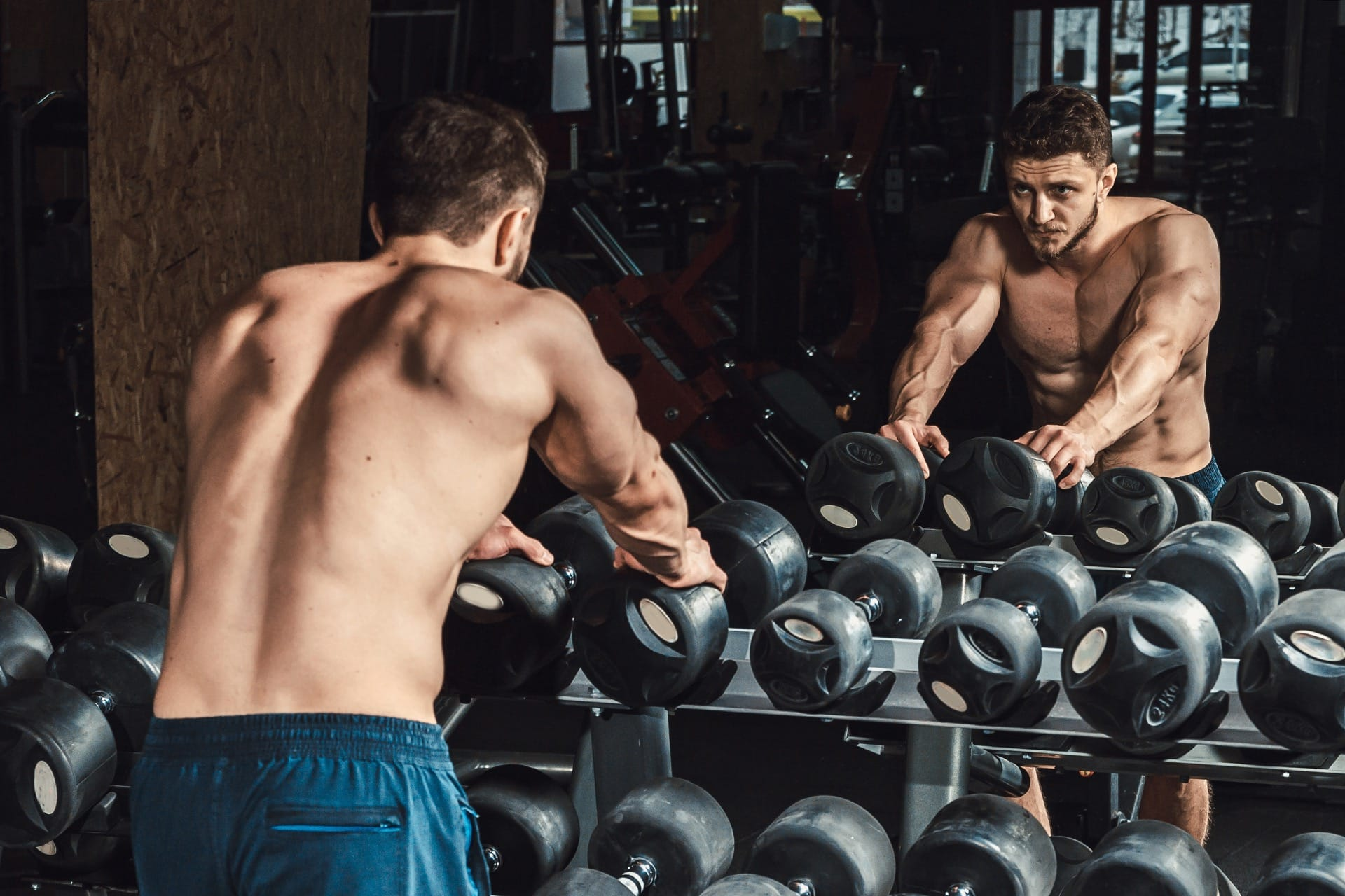 What is Muscle Dysmorphic Disorder?